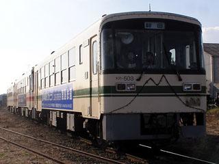 【鹿島】KR503