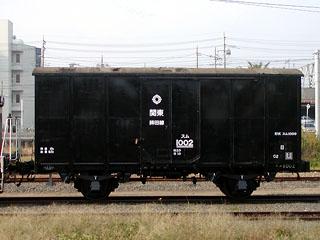 【鹿島】スム1002