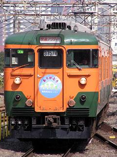 【国府津】K047‐02