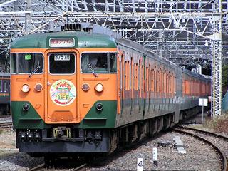 【国府津】K069‐01