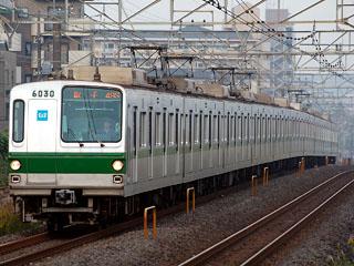 【メトロ】6130F