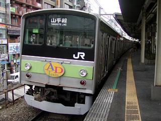 【東京】ヤテ34_01