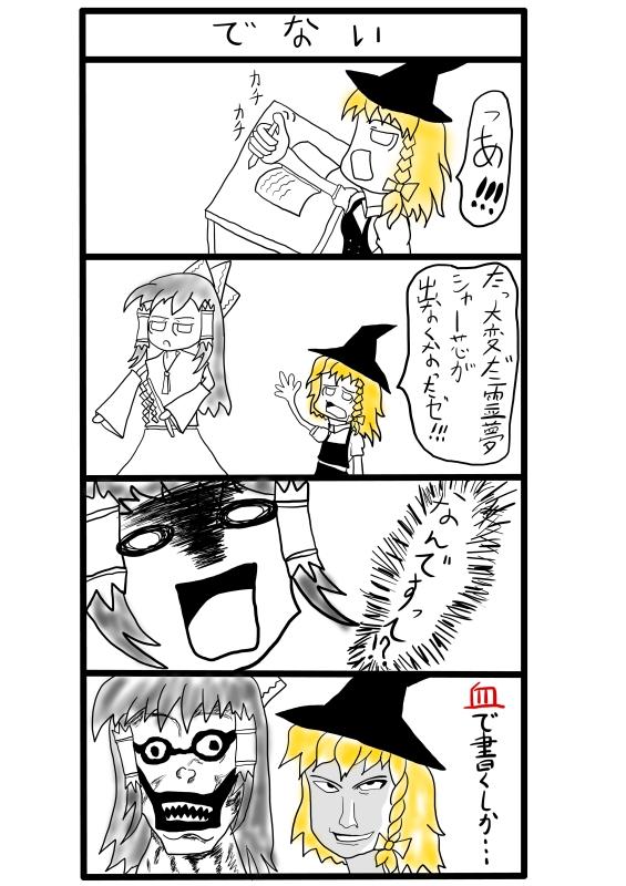 4コマ 1