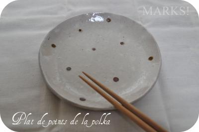 ドット*お皿