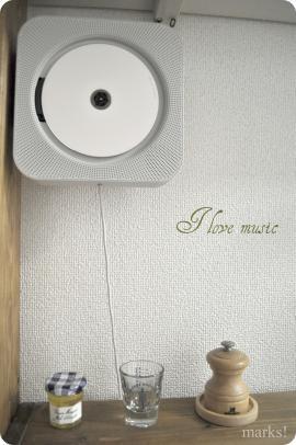 無印 壁掛式CDプレーヤー