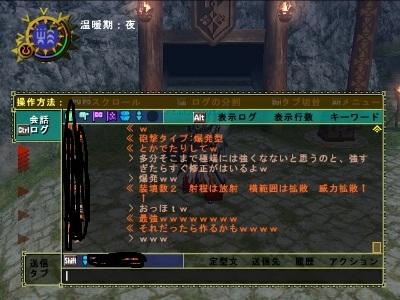 smhf_20110501_000953_277.jpg