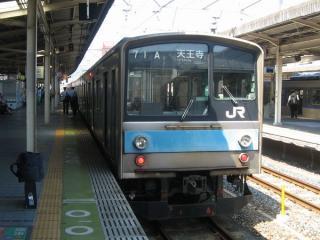 阪和線205系1000番台