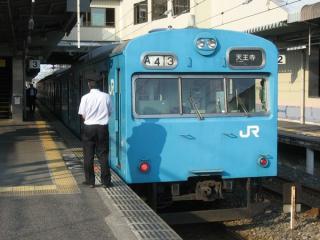 阪和線103系(原型)