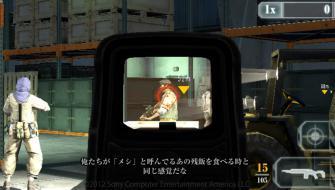 2013-01-29-011307.jpg