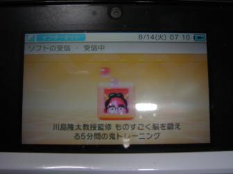 DSC02246.jpg
