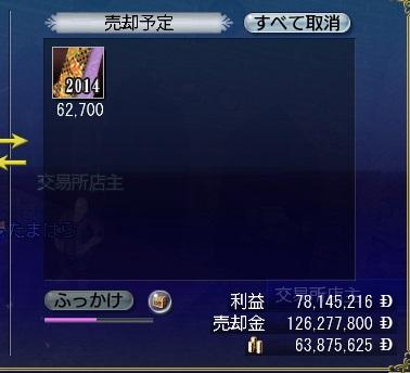 011214 161400