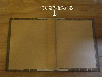 3_20101020133103.jpg