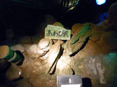 abukuma2.jpg