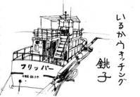 2011 CEIC 10 006_R
