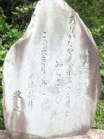 2012 6 5 彩の会 八幡岬  大原漁港 069_R