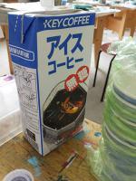 2012 6 24 KOMACHIDA TAMAO ws 033_R