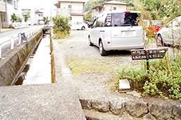 141012神奈川早川ビランジュ