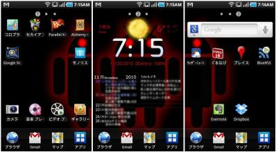 android20101120-01.jpg