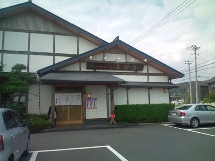 TYOKURI.jpg