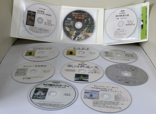 100306miyazawa02.jpg