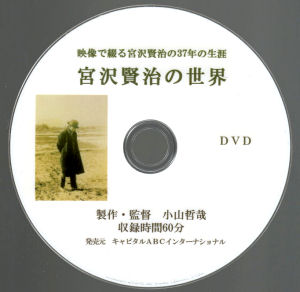 100306miyazawa03.jpg