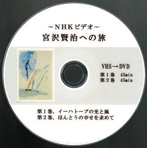 100306miyazawa04.jpg
