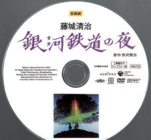 100306miyazawa06.jpg