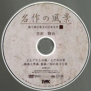 100306miyazawa07.jpg