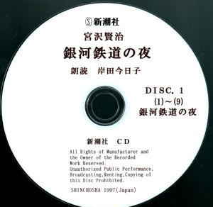100306miyazawa10.jpg