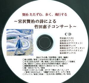 100306miyazawa11.jpg