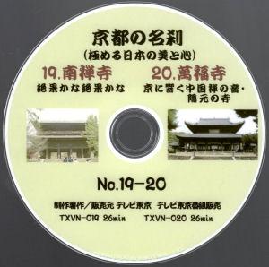 100306miyazawa12.jpg