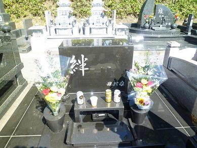 母さんの墓