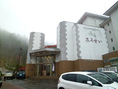 ホテル風水