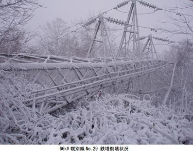 201211muroran03