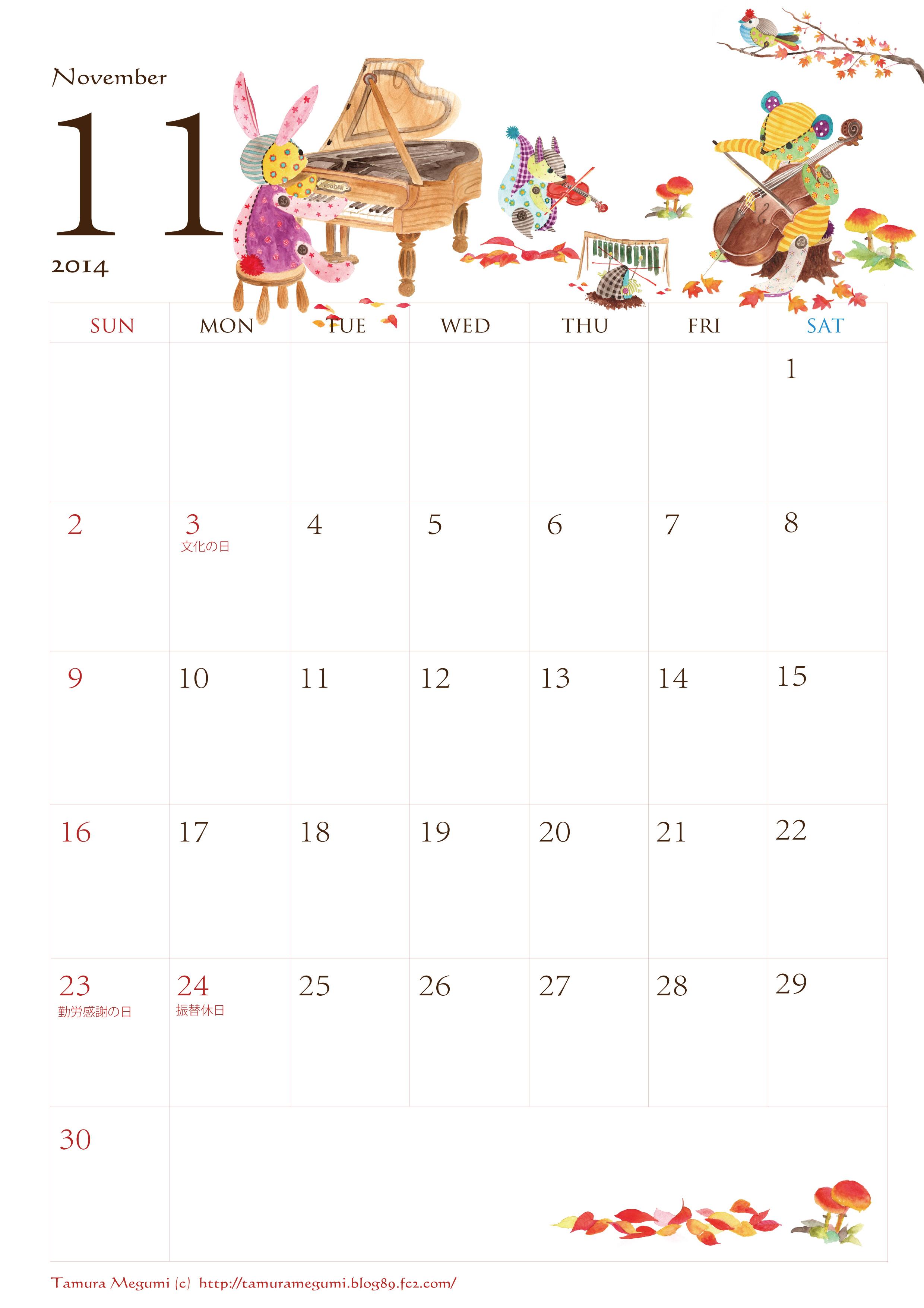 カレンダー a4 カレンダー 2014 : 2014年11月 カレンダー A4 ...