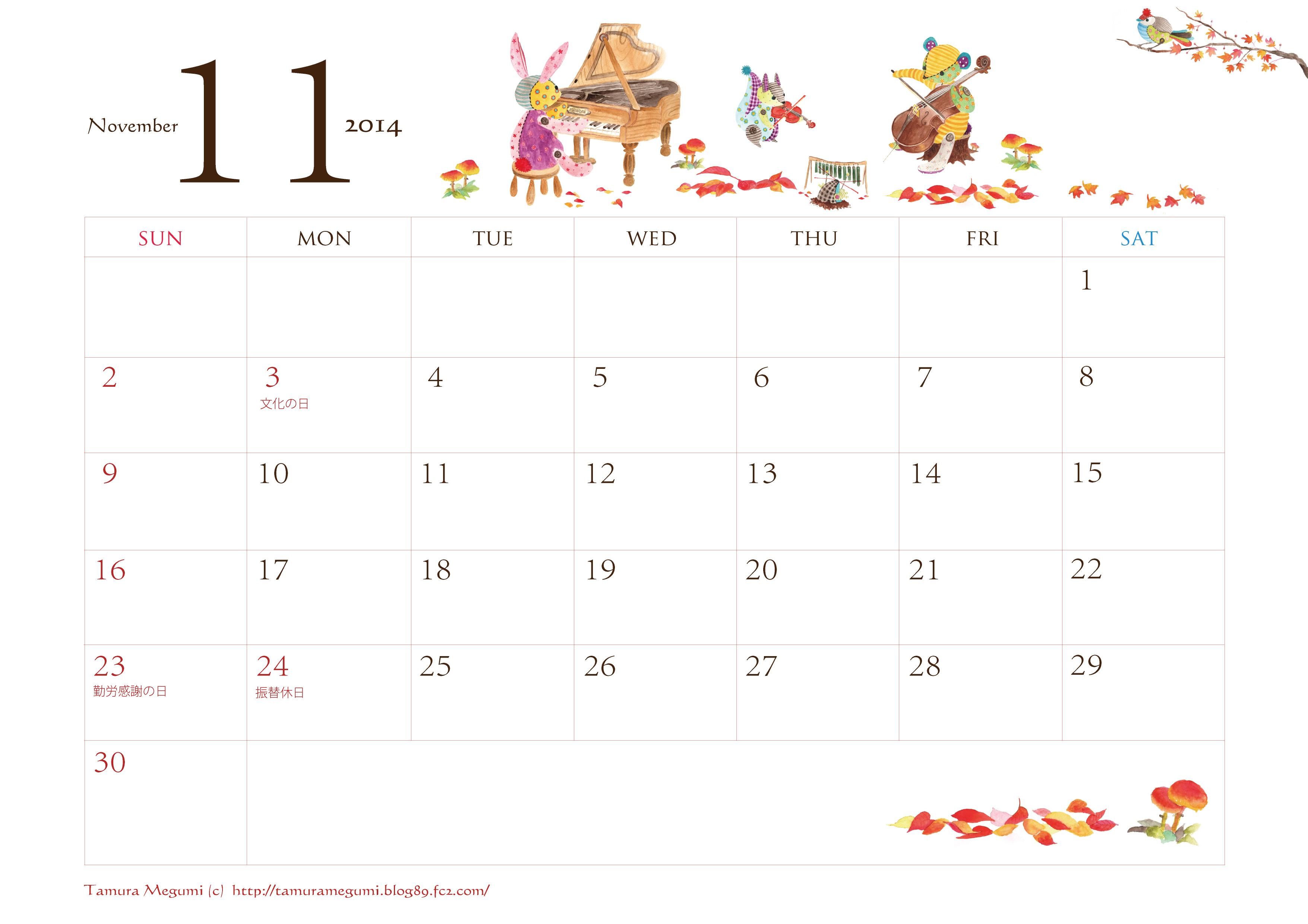 ... 2014年11月分 フリーカレンダー : フリーカレンダー 2014 : カレンダー