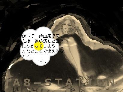 32fn_.jpg