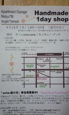 100412_1237_0001(2).jpg