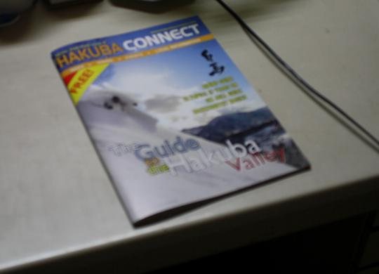 hakuba connect