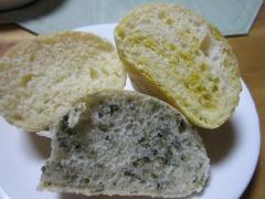 s-沖縄食材のパン