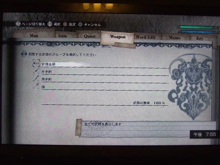 DSCF4886.jpg