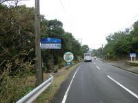 20120308_005.jpg