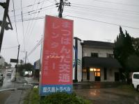 20120308_022.jpg