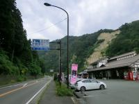 20120811_000003.jpg