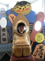 20121019_000003.jpg