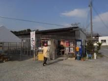 タパの谷町中心の生活