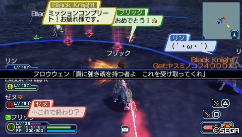 MAI2∞ クリア箱より