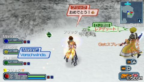 GH∞ 雪山ステージ バファル・ブラッガより