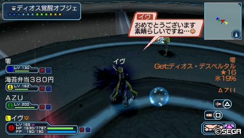 舞4∞ クリア箱
