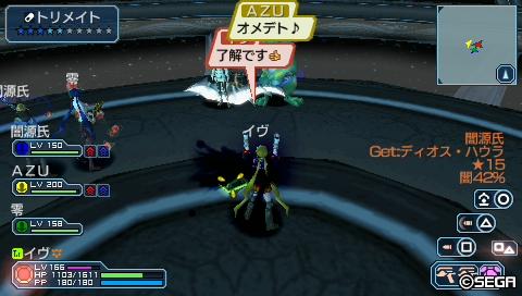 舞4∞ クリア箱より